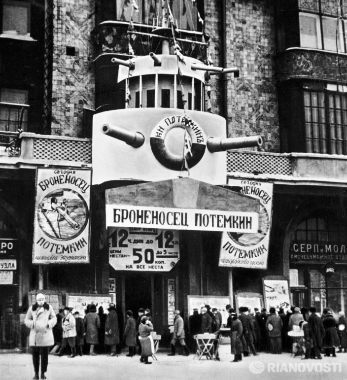 У входа в кинотеатр перед началом сеанса, 1926 год