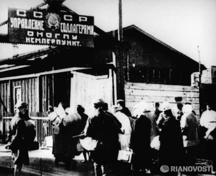Политзаключенные у входа в Соловецкий концлагерь