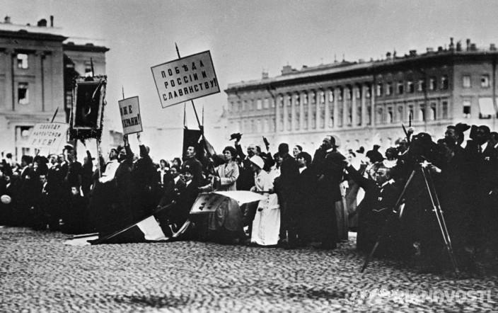 Манифестация на Дворцовой площади