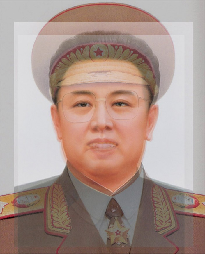 morhingkorea
